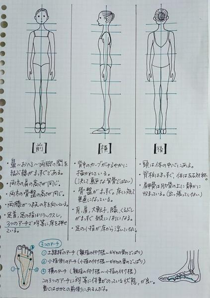 DSC_3710~2.JPG