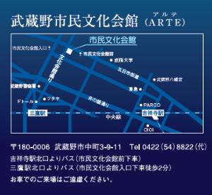 会館地図.png